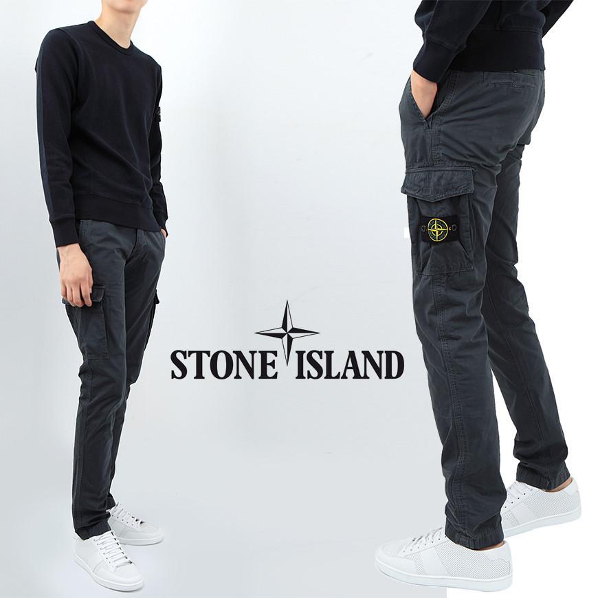 Wn Stone Island